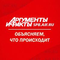 Новости общественной жизни Санкт-Петербурга, события, хроника на   spb.aif. ru